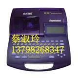 佳能线号打字机C-210E【电力行业】