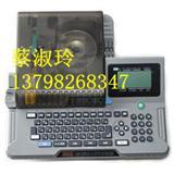 美克司(MAX)380E线号印字机【电信布线】
