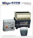振动耐磨试验机,振动耐磨测试机厂家