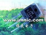 2SC3680三极管