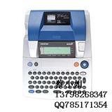PT-3600标签机【输配电设备】