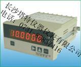长沙DH6频率转速线速度表