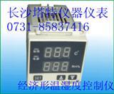 湖南智能时间继电器、TE智能时间继电器、智能温控表