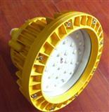100WLED防爆灯具,LED工矿灯,海洋王LED防爆灯