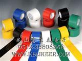 厂商直销保护胶带 防刮伤胶带 PVC胶带