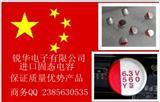 富士通固态电容器16V 470UF 471 10X12
