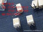 TLP620-1东芝光电器件,价格面议