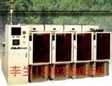 富士CP65贴片机,富士CP65,富士CP65设备