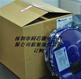 AM809  CMOS输出,低功耗电压检测器芯片