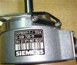 西门子编码器1XP8001-1/1024现货