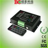 DIY型多功能RGB控制器