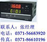 SWP-MD808 多路巡检仪 福州昌晖 统一输出 报警 型号 香港昌晖 说明书 价格