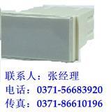双点报警器 SWP-X100闪光报警器 音响报警器 型号 香港昌晖 福州昌晖 说明书