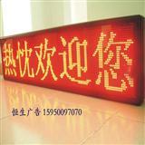 苏州高品质LED显示屏生产厂家