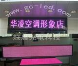 P10半户外紫光显示屏,P10半户外单紫单元板。