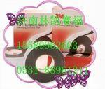 济南【一级代理】美国3M  J20自粘橡胶绝缘胶带 防尘防毒防护口罩