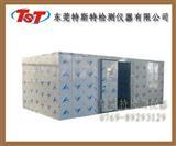 ((恒温恒湿试验室=恒温恒湿试验室))信息TST-555