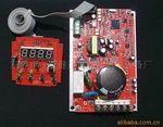 简易型变频器板