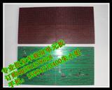 【现货-现货】p7.62单元板(面包车LED车载屏专用)