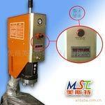 塑料铆接铆合机美斯特超声波焊接机,塑料货物箱焊接机(图)