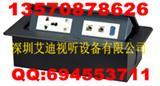 桌面插座批发价 多功能铝拉丝桌面插座