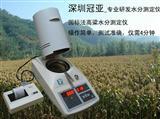 怎么选择谷物快速水分测定仪