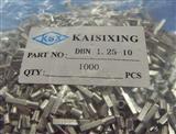 DBN1.25-10 片形裸端头 冷压接线端子
