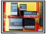 RKC CB400/RKC CB100/RKC CB700/RKC CB900、RKC温控表