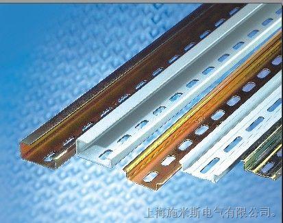 型号规格:电气安装导轨