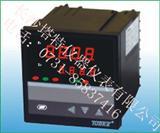 DH温湿度控制仪、TE-XM多路温度巡检控制仪、人工智能数字调节仪、智能温控表