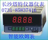 智能多功能电量测量仪、智能三相功率表、智能三相电流电压表、智能数显功率因数表、智能数显功率表