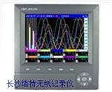 SWP-LCD-NP小型单色32段PID可编程序记录仪、SWP-NST100/L单色流量/热量积算无纸记录仪、单色无纸记录仪