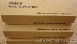 ORD324干簧管原装正品热卖