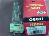 杰恩宝NSK250电脑摇头灯灯泡