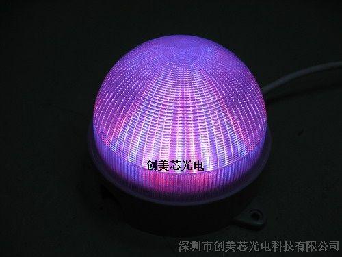 供应LED七彩点光源