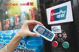 供手机钱包(NFC)隔磁片