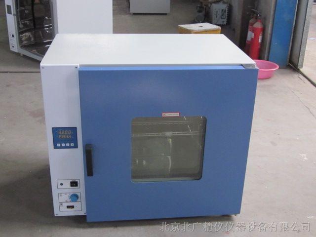 海绵压缩永久变形试验机
