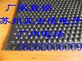 球型抗疲劳地垫厂家 球型抗疲劳垫价格 可拼接