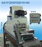 UV固化机,紫外线UV固化机,小型UV固化机