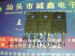 【诚鑫电子】原装进口拆机 FMGG26S FMC26S FMXG26S 质量保证