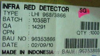 LHI968热释电感应器CAN-3