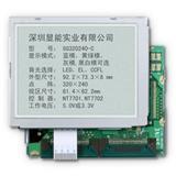 SG320240-C 图形点阵320240液晶屏