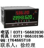 上润 WP-A405、705、805、905 系列智能调节仪 香港上润 图片