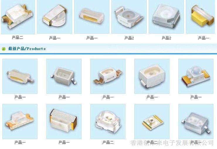 供应LED