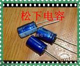 松下铝电解电容16v1000uf 1000uf16v 10x16
