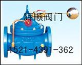上海遥控浮球阀100X多少钱一台,法兰隔膜/活塞式浮球阀