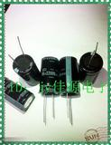 铝电解电容16v22000uf 22000uf16v 22x40引线脚 针脚电容