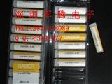 美国进口各种类型品牌SPT瓷咀