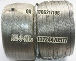 镀锡铜编织网管,镀锡铜编织线,批发铜屏蔽网套