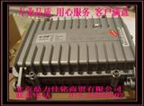 迈威放大器/有线电视放大器/迈威干线放大器MW-BLE-M22